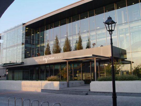 Knjižnica Kranj
